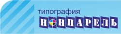 Нонпарель33 Логотип
